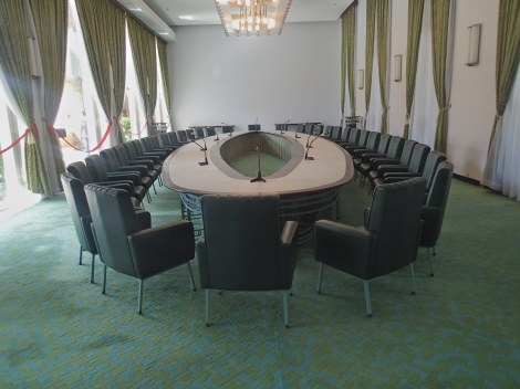 The South's Government Boardroom