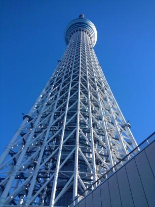 350m high!