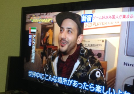 Mo being interviewed on Tokyo Guide Map