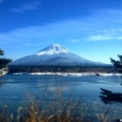 Mt Fuji as seen from the bus!