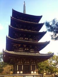 Gojū-no-tō Pagoda