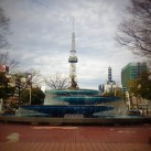 Nagoya Central Park